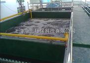 乳化废水处理