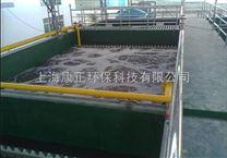超声波清洗废水处理雷竞技官网app直销