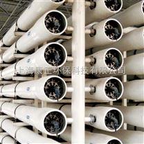 废水零排放设备特点