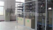 阳极氧化废水处理系统