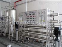 纯化水设备报价