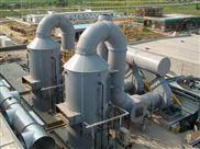 惠州低价出售优质废气处理设备