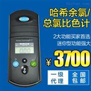 美國哈希HACH PCII便攜式泳池餘氯比色計總氯檢測儀58700-00