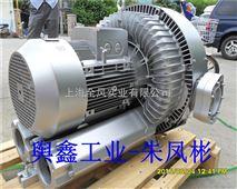 辽宁 沈阳 盘锦污水处理曝气专用旋涡高压气泵
