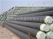 暖气管道保温材料的的优点分析