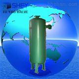 沼气气液分离器-自动排水沼气气液分离器(净化器)