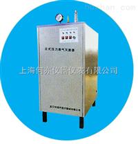 HY立式壓力蒸汽滅菌器儀