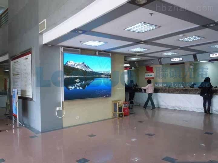 营销培训led电子屏p5室内led超大屏幕品牌厂家