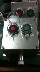 BZA53-2不锈钢防爆控制按钮带防雨罩