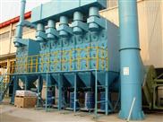 广州厂家热卖抽屉式滤筒脉冲除尘器