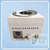 集熱式磁力加熱攪拌器.DF-101S
