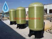 供应玻璃钢压力活性炭过滤罐