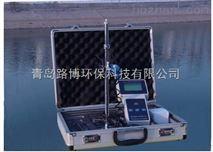便攜式明渠流量計流速範圍:0.05~7m/s