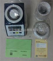 PM-8188-A,PM8188A,糧食水分儀,PM-8188A,日本KETT,穀物水分測量儀