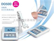 美国CLEAN DO500台式溶解氧(DO)测量仪