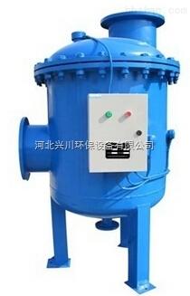 a型全程綜合水處理器