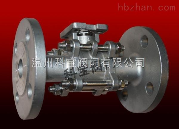 不锈钢三片式高平台球阀 PN40 Q41F-40P