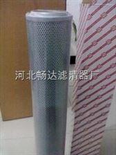 SFAX-100X1SFAX-100X1黎明液压滤芯