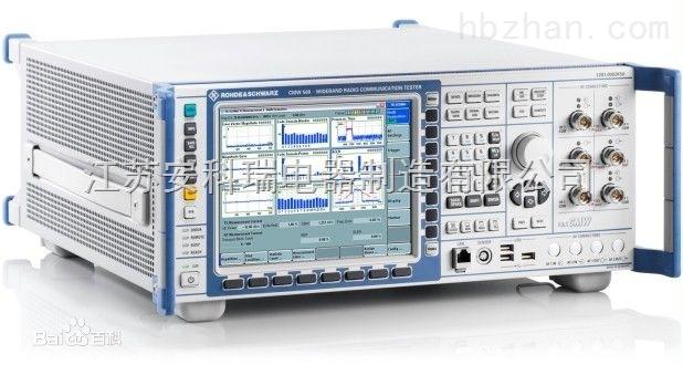 安科瑞提供射頻輻射電磁場輻射抗擾度實驗 實驗室 提供測試報告