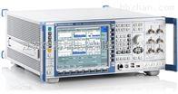 安科瑞提供射频辐射电磁场辐射抗扰度实验 实验室 提供测试报告