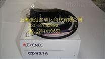 優勢供應日本基恩士keyence激光位移傳感器LK-H155.LK-011臨桂縣