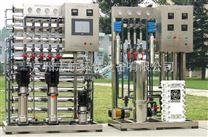 節能低碳實驗室超純水betway必威手機版官網
