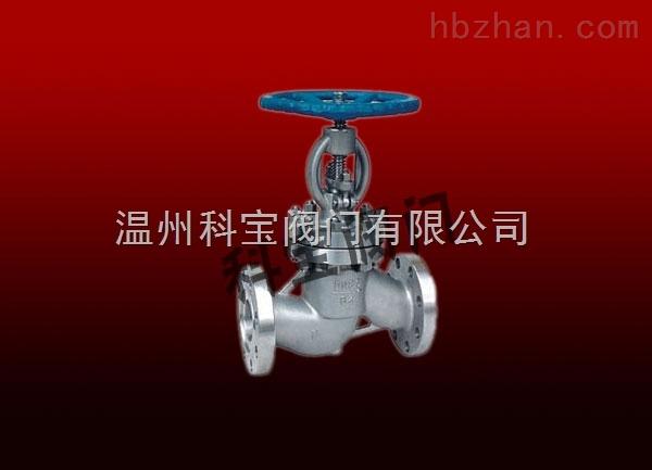 10寸 DN250 RF面 J41W高压高温不锈钢法兰截止阀