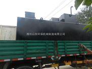 湖北省洗碗廢水處理betway必威手機版官網隔油+AO工藝