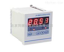 制氧机专用高含量氧分析仪JY550