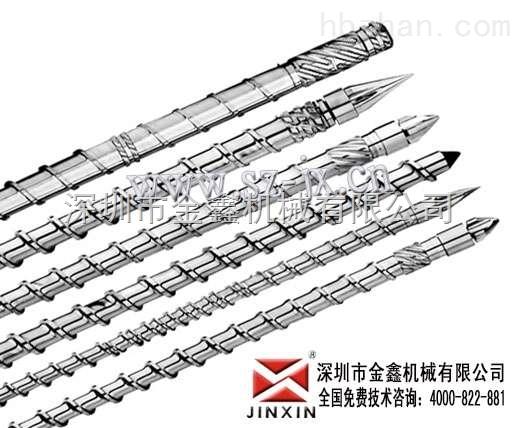 注塑机螺杆结构*注塑机法兰射咀销售*金鑫螺杆供应