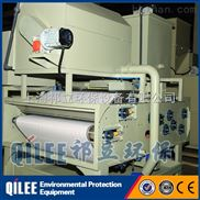 QTA-1000-化工汙水處理betway必威手機版官網帶式汙泥脫水機