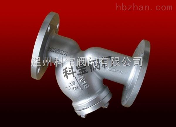 316-CF8M不锈钢Y型法兰过滤器DN15-125