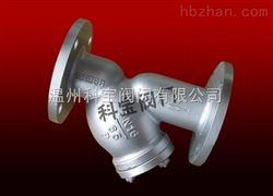 GL41H304/CF8不锈钢法兰Y型过滤器DN80-150