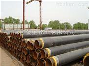 潍坊市聚氨酯发泡直埋管价格*/热力地埋管道保温材料专业厂家