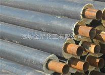 濰坊市聚氨酯發泡直埋管價格*/熱力地埋管道保溫材料專業廠家