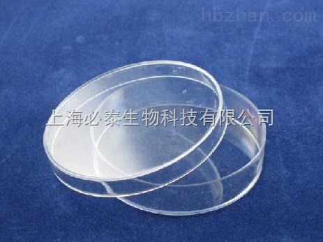 美国Pall 颇尔 无菌塑料培养皿