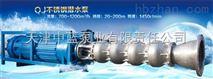 精铸304不锈钢井用潜水泵/不锈钢316潜水泵