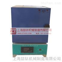 5-12一体化箱式电阻炉|SX2-5-12马弗炉价格|数显电炉