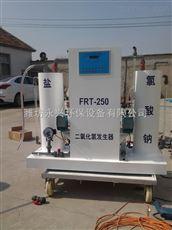 复合型二氧化氯发生器厂家直销