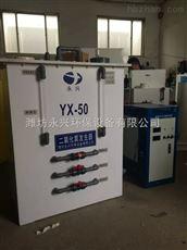 潍坊永兴云南昆明二氧化氯发生器生产商
