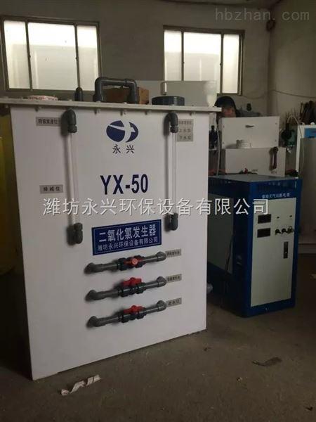 四川二氧化氯发生器消毒设备介绍