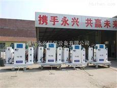 潍坊永兴环保广东眼科医院污水杀菌消毒设备二氧化氯发生器