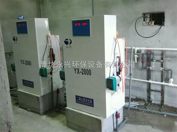 广西南宁二氧化氯发生器哪家好?潍坊永兴供货商, 性能稳定质量保障