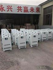 潍坊永兴供应浙江义乌医院污水消毒设备,二氧化氯发生器