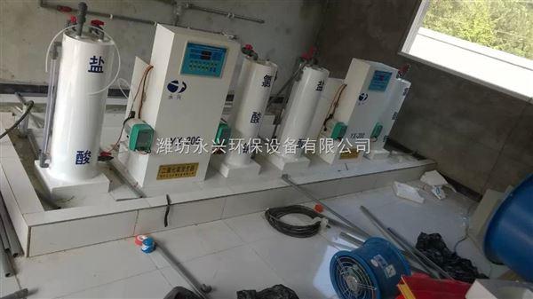 重庆二氧化氯发生器,重庆水处理消毒设备生产厂家
