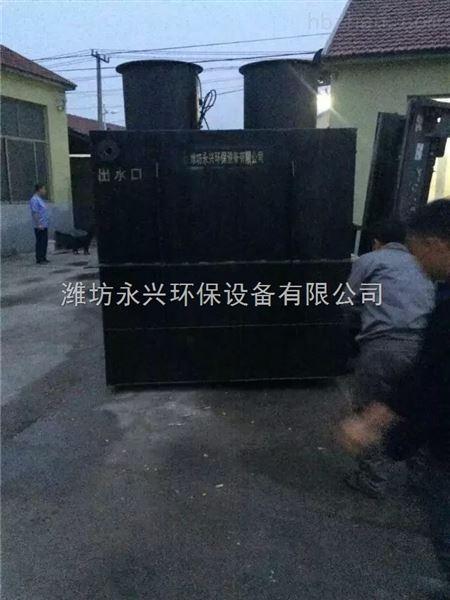 供应黑龙江哈尔滨一体化污水处理设备