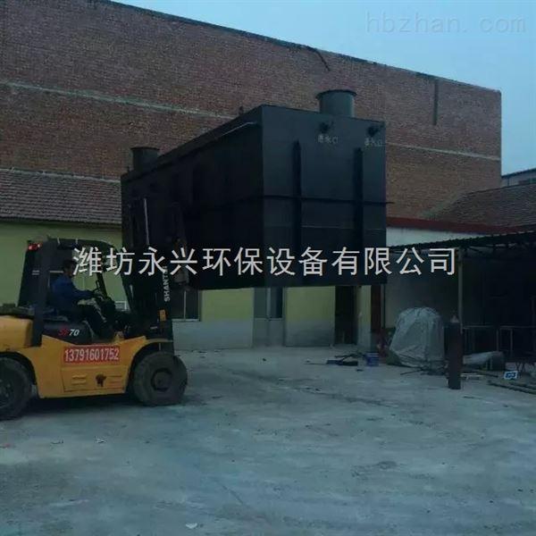 云南小型别墅,旅馆一体化污水处理设备厂家