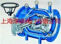 LT942X型活塞式流量調節閥