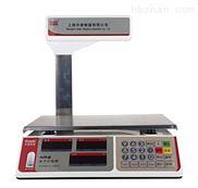 计价电子桌称、上海超市电子秤带计价秤价格