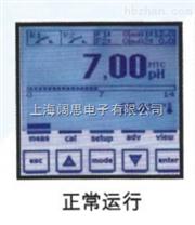 上海闊思電子閔行區光華路188號促銷SEKO品牌Kontrol100餘氯工業在線水質分析儀